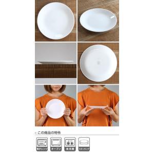 プレート 17cm コレール CORELLE 白 食器 皿 ウインターフロスト ( 食洗機対応 ホワイト 電子レンジ対応 お皿 オーブン対応 白い ) livingut 03