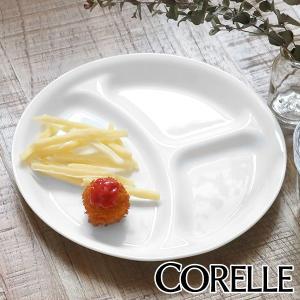 ランチプレート 26cm コレール CORELLE 白 食器 皿 ウインターフロスト ( 食洗機対応 ホワイト 電子レンジ対応 お皿 オーブン対応 白い )|livingut