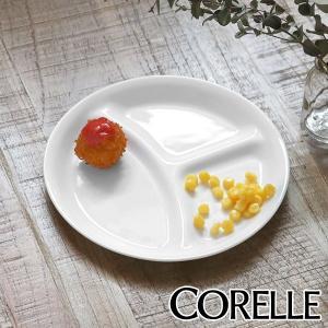 ランチプレート 22cm コレール CORELLE 白 食器 皿 ウインターフロスト ( 食洗機対応 ホワイト 電子レンジ対応 お皿 オーブン対応 白い )|livingut