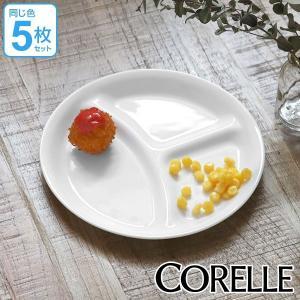 ランチプレート 22cm コレール CORELLE 白 食器 皿 ウインターフロスト 同色5枚セット...