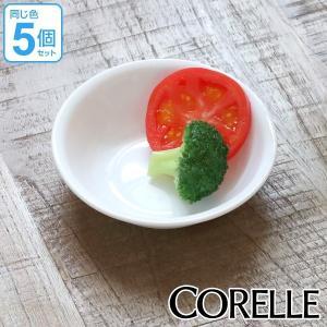 ボウル 14cm コレール CORELLE 白 食器 皿 ウインターフロスト 同色5個セット ( 食洗機対応 ホワイト 電子レンジ対応 お皿 オーブン対応 白い )|livingut