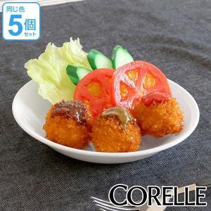 プレート 17cm コレール CORELLE 白 食器 皿 ウインターフロスト 同色5枚セット ( 食洗機対応 ホワイト 電子レンジ対応 お皿 オーブン対応 白い )|livingut