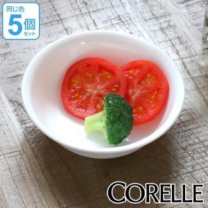ボウル 16cm コレール CORELLE 白 食器 皿 ウインターフロスト 同色5個セット ( 食洗機対応 ホワイト 電子レンジ対応 お皿 オーブン対応 白い )|livingut