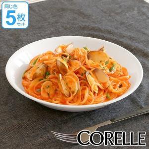 プレート 22cm コレール CORELLE 白 食器 皿 ウインターフロスト 同色5枚セット ( ...