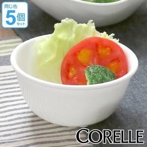 ボウル 13cm コレール CORELLE 白 食器 皿 ウインターフロスト 同色5個セット ( 食洗機対応 ホワイト 電子レンジ対応 お皿 オーブン対応 白い )|livingut