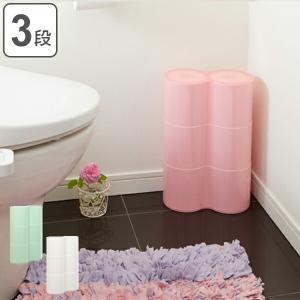 トイレットペーパー収納 トイレットペーパーBOX Pise 3段 ( ボックス ラック ペーパー収納 トイレ収納 ピセ )|livingut