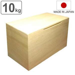 米びつ 桐製 10kg 無地 ( 米櫃 ライスボックス ライスストッカー 10kg用 10キロ )|livingut