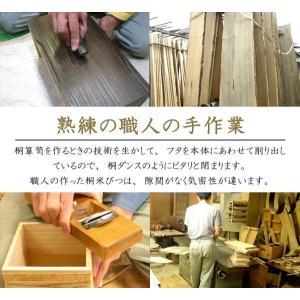 米びつ 桐製 2kg 冷蔵庫用 焼桐 ( 米櫃 ライスボックス ライスストッカー 2kg用 2キロ )|livingut|05