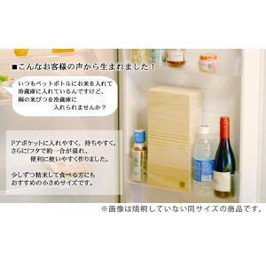 米びつ 桐製 2kg 冷蔵庫用 焼桐 ( 米櫃 ライスボックス ライスストッカー 2kg用 2キロ )|livingut|06