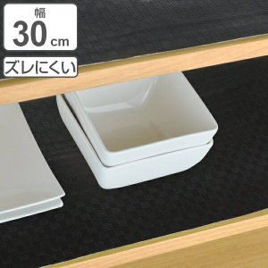 食器棚シート 竹炭 30×500cm 消臭 抗菌 防カビ 加工 食器棚 シート 日本製 ( ずれにくい 滑りにくい 滑り止め )|livingut
