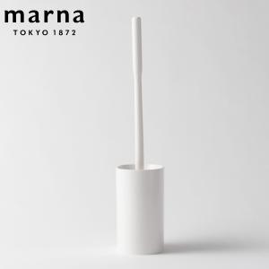MARNA マーナ トイレブラシ プロ ( セット 掃除 清掃 トイレ清掃 トイレ掃除 隙間 スキマ...