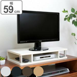 テレビ台 AVボード ちょい足しラック 幅59cm ( TVボード TV台 DVDラック 26V型 テレビボード 高さ調整 )|livingut