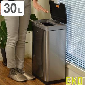 ゴミ箱 センサー EKO ミラージュ センサービン 30L