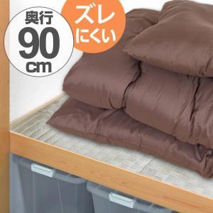 押入れシート アルミシート 90×180cm 防虫 防カビ 加工 日本製 ( ずれにくい 押入れ用 防虫シート )|livingut