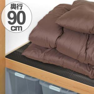 押入れシート 竹炭 90×180cm 消臭 防カビ 抗菌 加工 ( 棚敷きシート 押入れ用 棚板保護 )|livingut