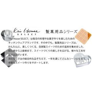 ステンシルクッキーセット ハート型 ( ステンシルシート クッキー型 抜型 手づくり 製菓道具 お菓子作り )|livingut|05