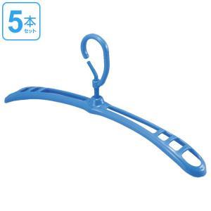 洗濯ハンガー スルット快乾ハンガー 5本組 ハンガー 速乾ハンガー 風を通す ( 洗濯物干し 衣類ハンガー 乾きやすい 密着しない )|livingut