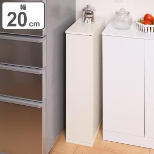 キッチン収納 すき間収納 スリムストッカー 4段 扉付 スレンダー 幅20cm ( 収納棚 すき間 隙間 スリムラック ホワイト シンプル 白 )|livingut
