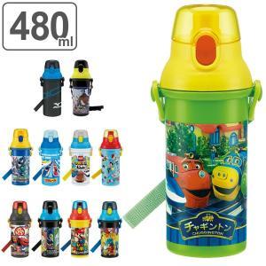 子供用水筒 480ml キャラクター 男の子向け ドラゴンボール ポケモン シンカリオン ( プラスチック 水筒 こども )|livingut