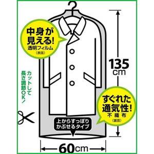 衣類カバー 60×135cm 1年防虫衣類カバー ロング 6枚入り 日本製 ( 洋服カバー 不織布 防虫 )|livingut|03