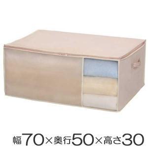 収納袋 幅70×奥行50×高さ30cm 毛布・敷きパッド袋 持ち手付き ( 毛布 布団 収納 布団収納袋 布団袋 )|livingut