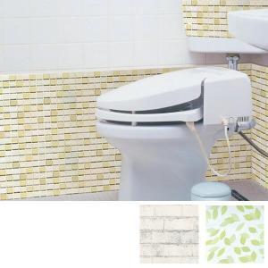 汚れ防止シート お掃除簡単!トイレの飛び跳ね対策ダブルシール ( 汚れを防ぐ 保護 トイレ用品 シー...