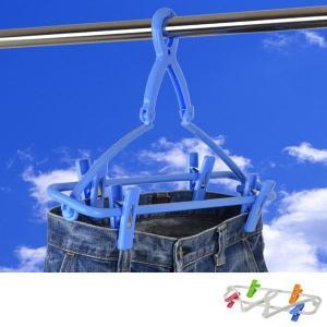 洗濯ハンガー ジーンズハンガー ( 物干ハンガー ズボン干しハンガー 小物干し 洗濯用品 )|livingut