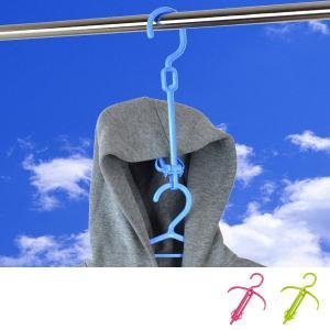 洗濯ハンガー パーカーハンガー ( 物干ハンガー 衣類干しハンガー 洗濯用品 )|livingut