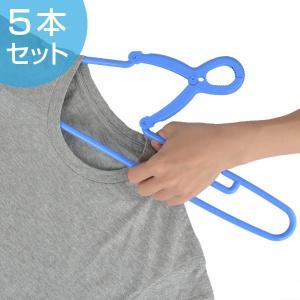 洗濯ハンガー とばないくん ワイドタイプ クリップハンガー 5本組 ブルー ( 洗濯用品 洗濯物干し 衣類ハンガー 室内干し )|livingut