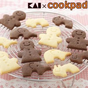 クッキー型 抜き型 ひと ゾウ ウサギ セット ( クッキー 型 抜型 クッキー抜型 一度に抜ける )|livingut