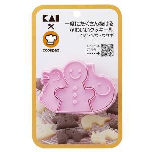 クッキー型 抜き型 ひと ゾウ ウサギ セット ( クッキー 型 抜型 クッキー抜型 一度に抜ける )|livingut|02