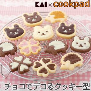 チョコクッキー型 抜き型 スタンプ ハリネズミ ウサギ クローバー ( チョコクッキー 型 抜型 クッキー抜型 チョコ デコスイーツ )|livingut