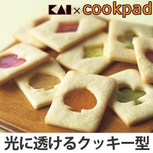クッキー型 抜き型 ステンドグラスクッキー トランプ
