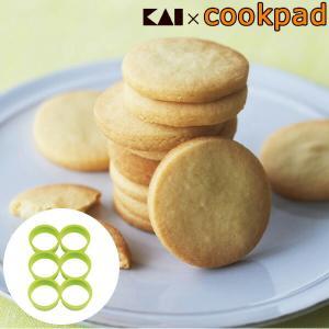 クッキー型 抜き型 一度にたくさん作れる 丸型 6個取 ( クッキー 型 抜型 クッキー抜型 大量生産 )|livingut