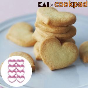 クッキー型 抜き型 一度にたくさん作れる ハート型 8個取 ( クッキー 型 抜型 クッキー抜型 大量生産 )|livingut