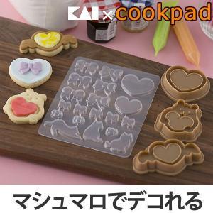 クッキー型 抜型 日本製 マシュマロ デコ セット ( マシュマロフォンダント クッキー クッキー抜型 お菓子作り キット )|livingut