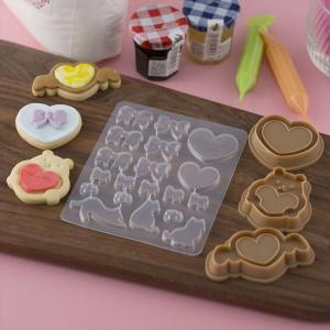 クッキー型 抜型 日本製 マシュマロ デコ セット ( マシュマロフォンダント クッキー クッキー抜型 お菓子作り キット )|livingut|06