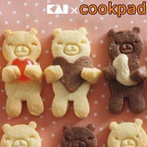 クッキー型 抜型 日本製 抱っこクマ スチロール樹脂 ( 抱っこクマクッキー クマクッキー 抜型 クッキー お菓子作り )|livingut