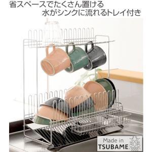 ■在庫限り・入荷なし■ 水切りバスケット TSUBAME 2段 水が流れる 水切りラック ステンレス製 日本製 ( 水切りかご 水切りカゴ )|livingut|02