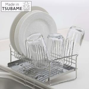 水切りバスケット TSUBAME スマート 水が流れる 水切りラック ステンレス製 日本製 ( 水切りかご 水切りカゴ 水きりラック )|livingut