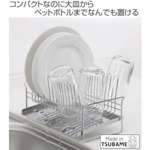 水切りバスケット TSUBAME スマート 水が流れる 水切りラック ステンレス製 日本製 ( 水切りかご 水切りカゴ 水きりラック )|livingut|02