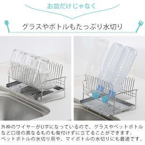 水切りバスケット TSUBAME スマート 水が流れる 水切りラック ステンレス製 日本製 ( 水切りかご 水切りカゴ 水きりラック )|livingut|06