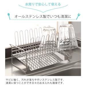 水切りバスケット TSUBAME スマート 水が流れる 水切りラック ステンレス製 日本製 ( 水切りかご 水切りカゴ 水きりラック )|livingut|09