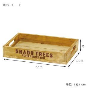 トレイ S 幅30×奥行20×高さ5cm 木製 トレー 角型 持ち手付き ( 木製トレー お盆 天然木 アンティーク )|livingut|05