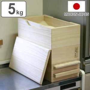 米びつ 桐製 5kg 1合計量 無地 ( 米櫃 ライスボックス ライスストッカー 5kg用 5キロ )|livingut