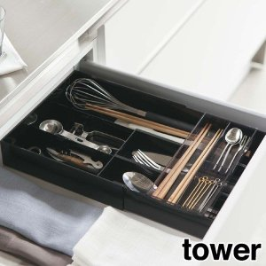カトラリートレー 伸縮&スライド式 タワー tower ブラ...