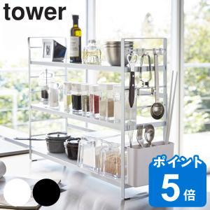 シンク上ラック タワー tower キッチン収納ラック ( シンク上収納 キッチン 収納 シンク上 )|livingut