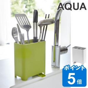 調理道具やカトラリーを洗ってそのまま収納出来るスタンドです。深さが3段階に分かれているので、細かく分...