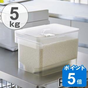 シンク下米びつ Plate 5kg 計量カップ付き
