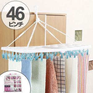 洗濯ハンガー ピンチからまんジャンボ角ハンガー 46ピンチ 室内外干し用 ( 洗濯 ハンガー 角ハンガー )|livingut